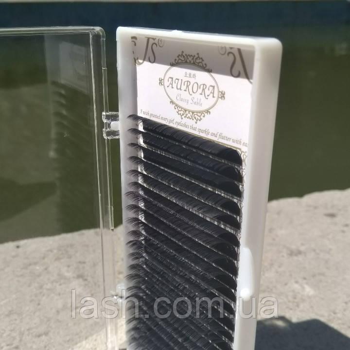 Ресницы AURORA одна длина 0.07 С 11  мм, фото 1