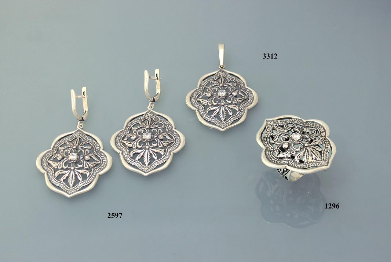 Набор из серебра с цирконом