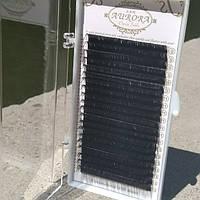 Ресницы Аврора (AURORA) одна длина 0.07 С 15 мм