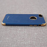 "Чехол iPaky Chrome iPhone 8/7 {4.7""} blue, фото 4"