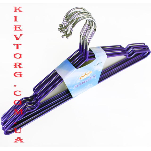 Плечики вешалки тремпеля металлические силиконовые для одежды фиолетовые, 40 см,10 шт