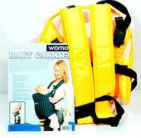 Рюкзак-кенгуру  сидя,цвет жёлтый.Предназначен для детей с трехмесячного возраста (7) (Арт. 09726)