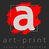 Печать на футболках, тканях и одежде | Интернет-магазин art-print