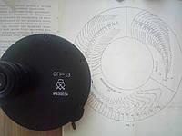 Головка ОГР-23 (радиусная и резьбовая,метрическая) для инструментальных микроскопов, фото 1