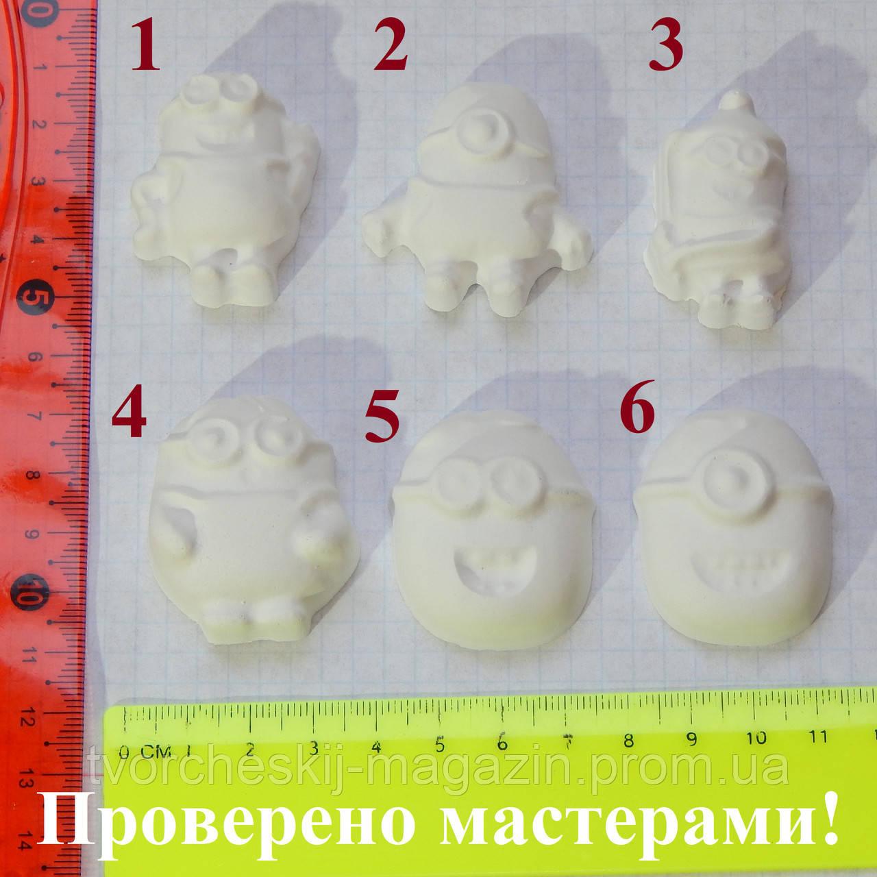 Гипсовые фигурки для раскрашивания Миньоны 4 см