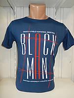 Футболка мужская ENISTE Black Man, стрейч 001 \ купить футболку мужскую оптом