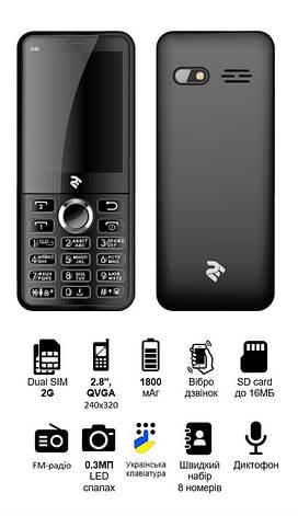 Телефон 2E E280 2018 DualSim Black, фото 2