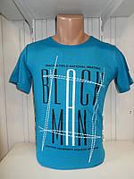 Футболка мужская ENISTE Black Man, стрейч 003 \ купить футболку мужскую оптом