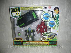 Фигурки героев Ben 10 в наборе 2 фигурки + машина, Ben&Kevin