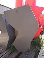 Гаситель Скорости Мусоропровода 110 см, с комплектующими (цепи, карабины)
