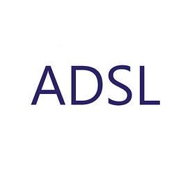 ADSL модемы