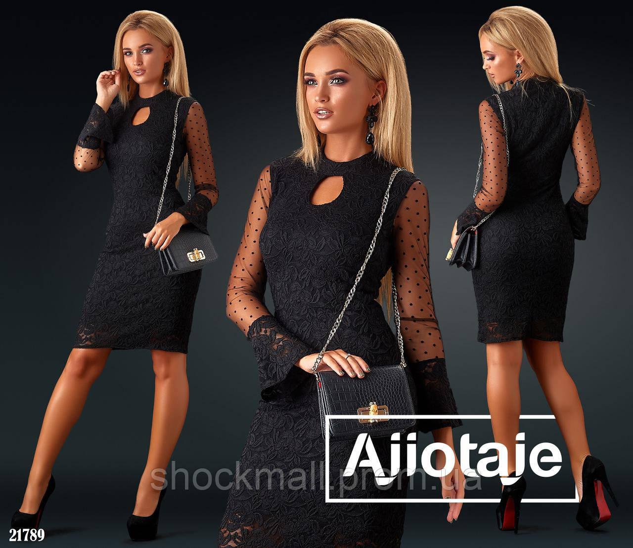 01000c7f23dd52f Черное вечернее платье с прозрачными рукавами, цена 664 грн., купить в  Киеве — Prom.ua (ID#752539200)