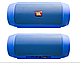 Портативная беспроводная bluetooth колонка JBL Charge 2+ c PowerBank   водонепроницаемая блютуз колонка, фото 5