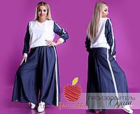 Женский стильный костюм-двойка широкие брюки и кофта
