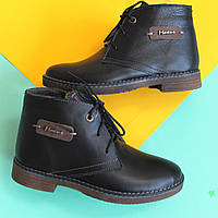 Зимние кожаные ботинки на шнурках для мальчика Maxus р.33