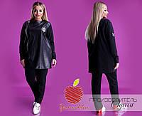 Женский стильный костюм-двойка брюки и бомбер с кожаными вставками