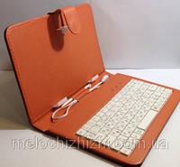 Чехол планшет 7 с клавиатурой цветной (Арт. 11-0)