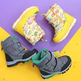 a7a2b43a975f Обувь для детей и подростков в Киеве. Магазин Style-Baby Украина