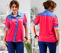 Стильная рубашка с отделкой джинса  (баталы) код 119 Б  цвета РОЗОВЫЙ, ЖЕЛТЫЙ , ОРАНЖЕВЫЙ