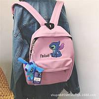 Рюкзак Стич цвет розовый игрушка в подарок