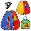 Палатка детская Пирамида 83-83-108 см