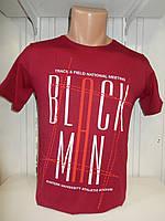 Футболка мужская ENISTE Black Man, стрейч 005 \ купить футболку мужскую оптом