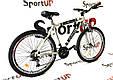 """Горный велосипед ARDIS POWER-SHOT MTB ECO 26"""" Белый, фото 4"""