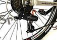 """Горный велосипед ARDIS POWER-SHOT MTB ECO 26"""" Белый, фото 6"""