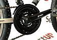"""Горный велосипед ARDIS POWER-SHOT MTB ECO 26"""" Белый, фото 5"""