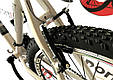 """Горный велосипед ARDIS POWER-SHOT MTB ECO 26"""" Белый, фото 8"""
