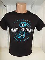 Футболка мужская ENISTE Hand Spiner, стрейч 005\ купить футболку мужскую оптом