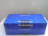 Салфетки двухслойные гигиенические «Алокозай»  200 шт.