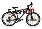 """Горный велосипед ARDIS COLORFUL 26"""", 19"""" Черный / Оранжевый"""