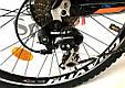 """Горный велосипед ARDIS COLORFUL 26"""" Черный /Оранжевый, фото 6"""
