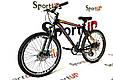 """Горный велосипед ARDIS COLORFUL 26"""", 19"""" Черный / Оранжевый, фото 2"""