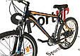 """Горный велосипед ARDIS COLORFUL 26"""" Черный /Оранжевый, фото 3"""