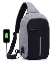 Рюкзак Bobby Mini антивор, школьный ранец через плечо с USB-выходом 2 цвета