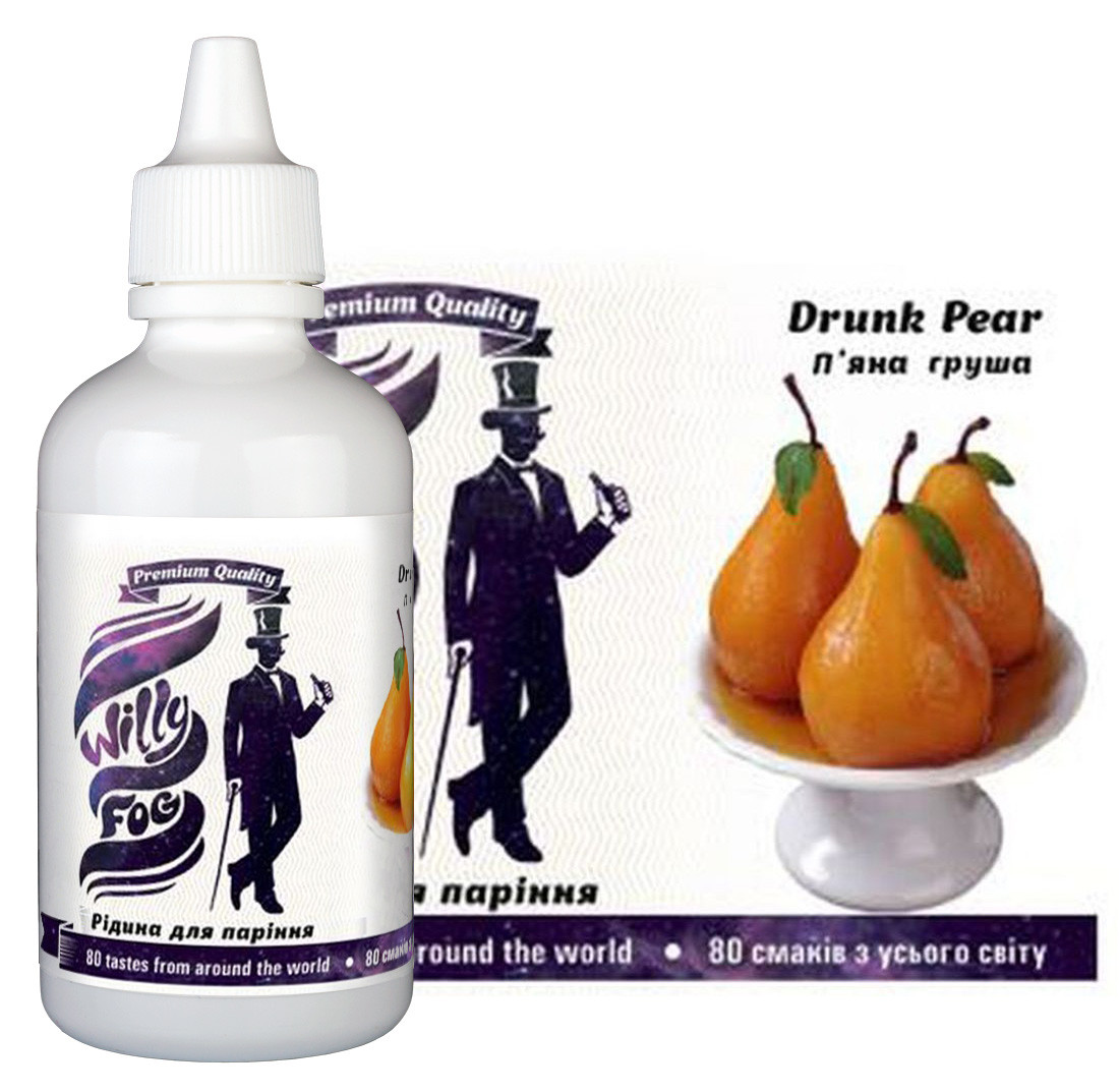 Рідина для паріння Drunk Pear 100ml