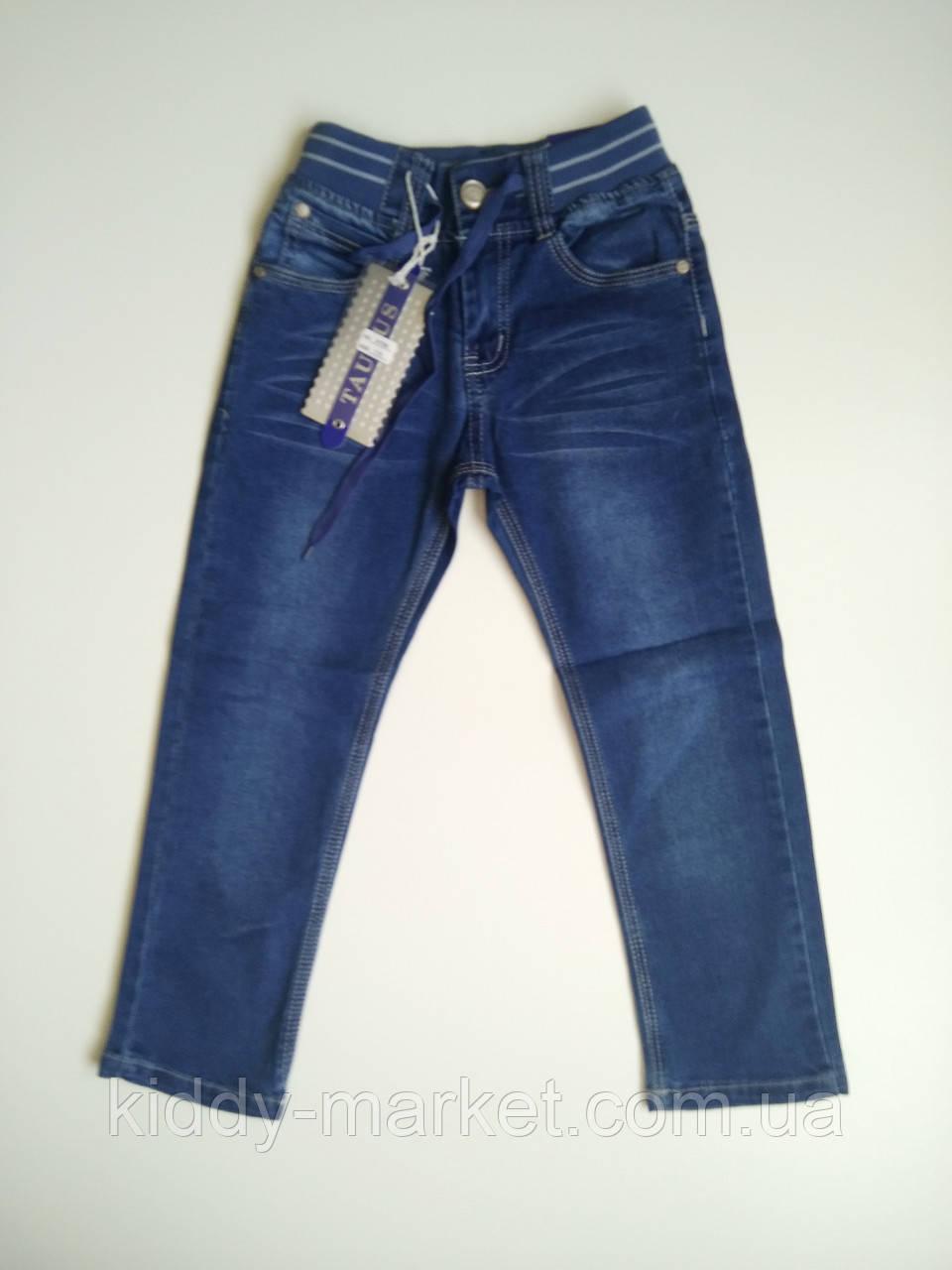 Джинсы  на мальчика,фирма Taurus.Венгрия, джинсы детские 110,116, ,140