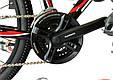 """Горный велосипед ARDIS DINAMIC 2.0 HB MTB 26"""" 15,5""""  Черный/Красный, фото 6"""