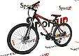 """Горный велосипед ARDIS DINAMIC 2.0 HB MTB 26"""" 15,5""""  Черный/Красный, фото 2"""