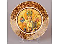 Декоративная тарелка Lefard св.Николай 20 см 921-0015