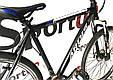 """Горный велосипед ARDIS ELITE 7.3 BIKE МТВ 28"""" 19""""  Черный/Синий, фото 4"""