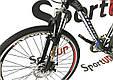 """Горный велосипед ARDIS ELITE 7.3 BIKE МТВ 28"""" 19""""  Черный/Синий, фото 5"""