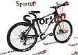 """Горный велосипед ARDIS ESCAPE MTB 26"""" 17""""  Черный/Белый, фото 4"""