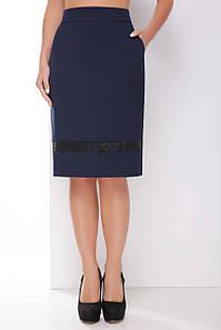 Женская классическая юбка с карманами (1794 mrs) Т.синий