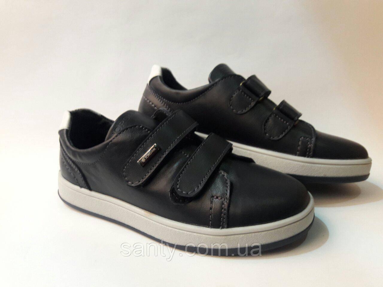 Туфли для мальчика из натуральной кожи