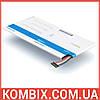 Аккумулятор ASUS GOOGLE NEXUS 7 - C11-ME370T [Craftmann]