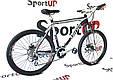 """Горный велосипед ARDIS EXPEDITION MTB 26"""" 19""""  Черный/Белый, фото 4"""