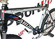 """Горный велосипед ARDIS EXPEDITION MTB 26"""" 19""""  Черный/Белый, фото 3"""